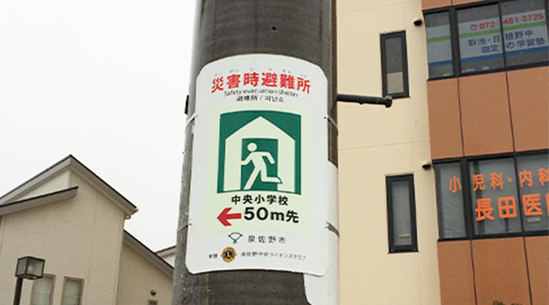 電信柱への設置